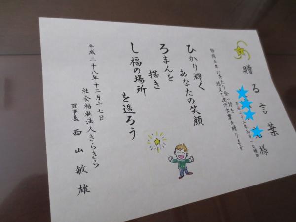 05大城戸寛01