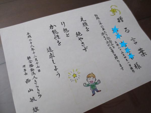 03橋本恵里香01