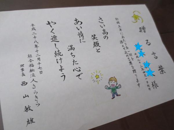 05荒木沙綾01