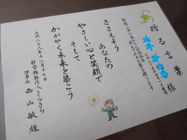 03山平沙也香01