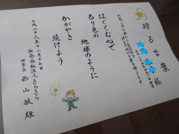 03山元春香01