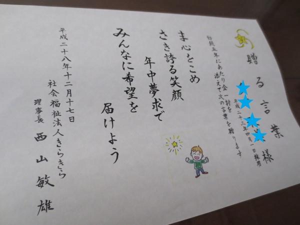 05多田雅美01